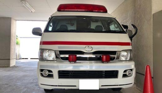 救急車ハイメディック納車させて頂きました。